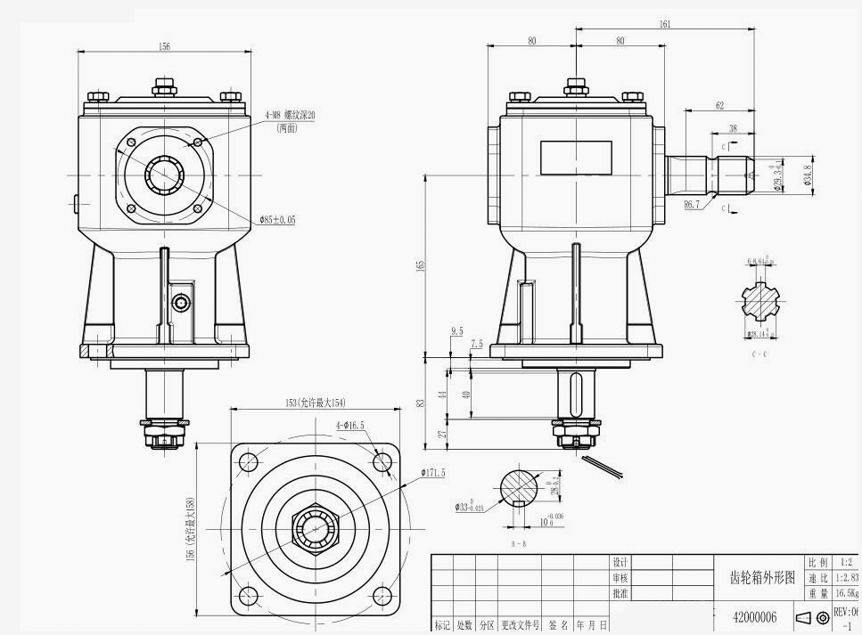 agricultural lawn mower gearbox